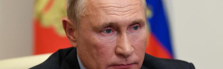 Рознос. Як у Москві готуються повісити всіх собак на Путіна і забезпечити йому недоторканність