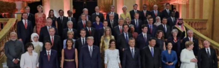 """""""Странный саммит"""". Что получила и потеряла Украина на встрече G20"""