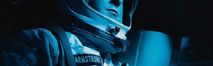 На Луне без флага. Почему в Америке ополчились против ленты о Ниле Армстронге
