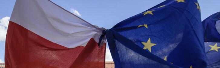 Полекзит. Чому в Польщі заговорили про вихід з ЄС і якими будуть наслідки