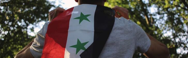 """Боррель рассказал, при каких условиях Сирия вернется к """"нормальной жизни"""""""