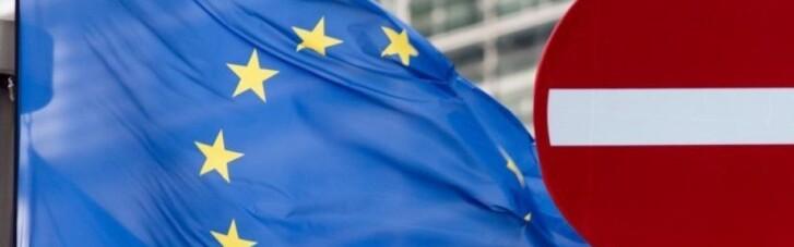 """Евросоюз продлил санкции против """"семьи"""" Януковича"""