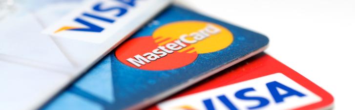 """З вашої карти списаний борг. Як будуть """"автоматично"""" забирати гроші і що робити"""