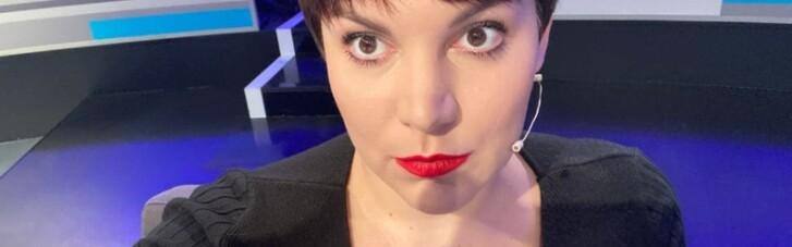 """Кошкина ответила на претензии """"двуногого недоразумения"""" Гетманцева по поводу минета"""