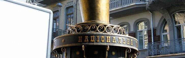 Тумба Морриса. Киевлян зовут на забег в вышиванках и выступление Скрипки с Подеревянским