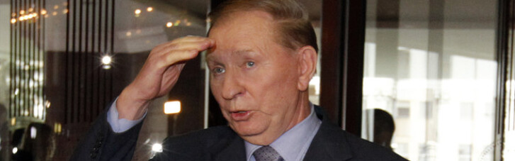 Кучма залишив ТКГ: Зеленський подякував за роботу