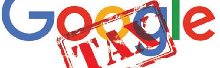 """Рада підтримала законопроєкт про """"податок на Google"""": на які послуги поширюється"""