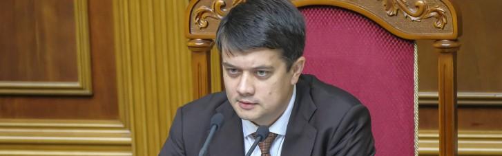 Разумкова попросили прокомментировать приговор Стерненко: ответ спикера ВР был более чем лаконичным