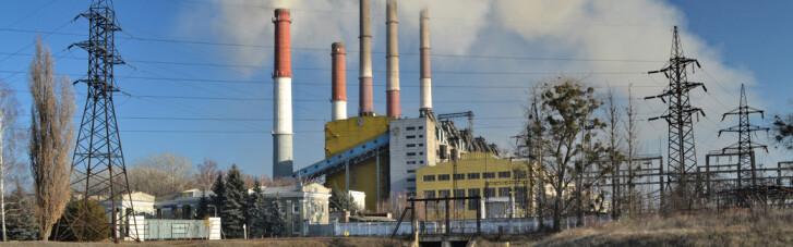 """""""Продавцы воздуха"""". Зачем власти проверяют энергокомпании и при чем здесь Коломойский"""