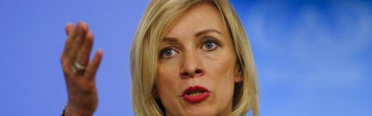 Не позвали: в МИД РФ возмущены отсутствием России на Мюнхенской конференции
