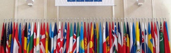 Росія заблокувала проведення щорічної наради ОБСЄ