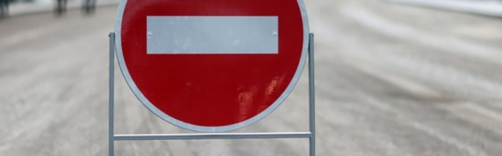 На вихідних у Києві перекриють низку вулиць (КАРТА)