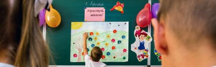МОЗ не виключає, що з 1 вересня діти будуть вчитися у дві зміни (ВІДЕО)