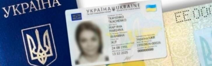 Вакцинация в Украине: какие документы нужно взять с собой к врачу