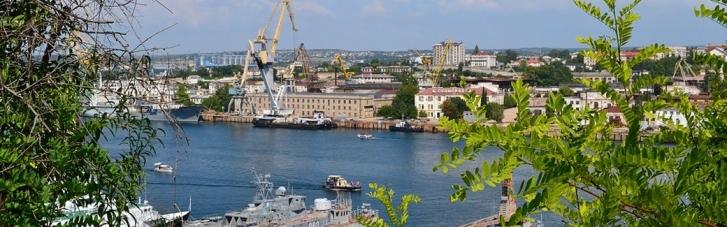 """""""Укрпошта"""" випустила марки, присвячені Севастополю (ФОТО)"""