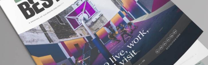 Київ вперше у рейтингу топ-100 кращих міст світу, випередивши Манчестер і Глазго