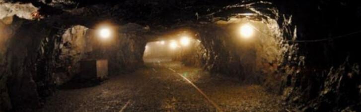 """У Луганській області закриють шахту """"Золоте"""": що буде з підприємством і робітниками"""