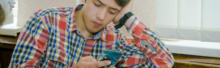 Віддай смартфон! Чим загрожує закон про заборону мобільних телефонів в школах