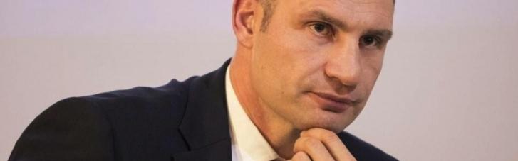 """В """"УДАРі"""" назвали обшуки у столиці загрозою європейському шляху України"""