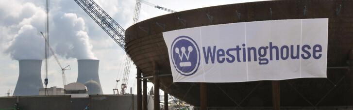 Под внешним управлением. Что дает Украине сотрудничество с Westinghouse