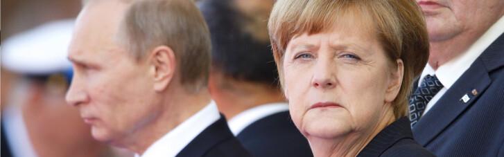 Накануне развода. Почему Берлин охладевает к Москве и вспоминает о Киеве