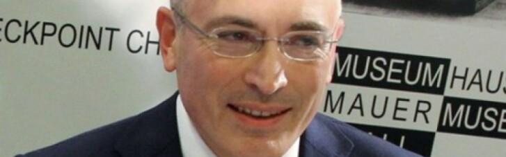 Заплатит ли Путин $50 миллиардов Ходорковскому