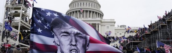Штурм Капітолію: понад 70% опитаних американців вважають Трампа відповідальним, — Reuters