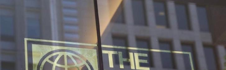 Україна отримала від Світового банку $350 мільйонів