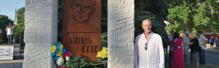 На Донетчине открыли памятник Стусу (ФОТО)