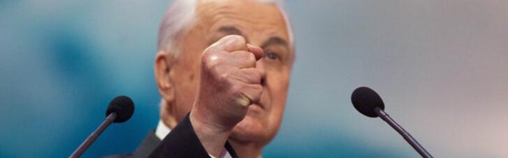 """""""Ідіть геть до чортової матері"""". Навіщо Кравчук послав Путіна з Лавровим, а заодно і Пєскова з Гризловим"""