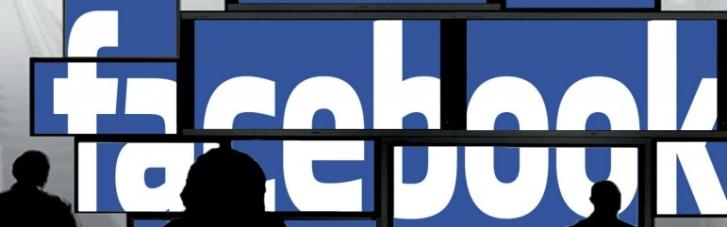 Facebook решил защитить активистов и журналистов от буллинга в соцсети