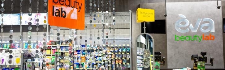 Сеть магазинов EVA объявляет о финансовых показателях 2020 года: выручка выросла на 7%
