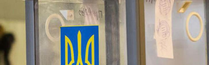 Комитет Рады поддержал проведение выборов мэра Харькова осенью 2021 года