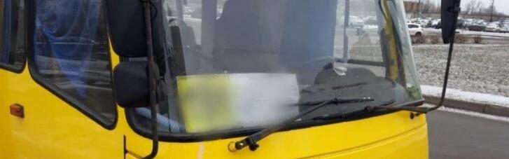 В Киеве патрульные остановили пьяного водителя на неисправном автобусе (ФОТО)