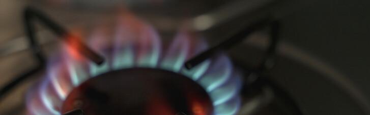 Газ дорожчає. Як змінити постачальника і вибрати кращий тариф — інструкція