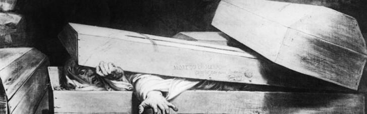 Легенда  о Баняке. Как пандемия холеры породила ужасного Вия