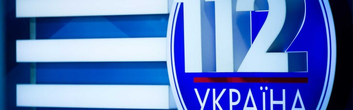 "YouTube ""прикрыл"" онлайн-трансляцию телеканала ""112 Украина"""