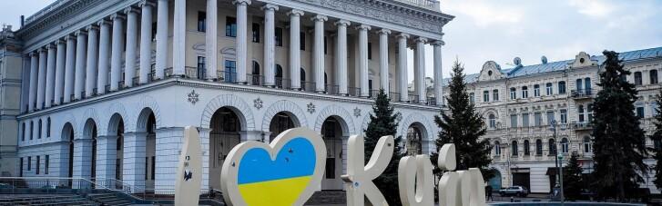 27 июля центр Киева перекроют из-за Празднование Крещения Украины-Руси: как объехать