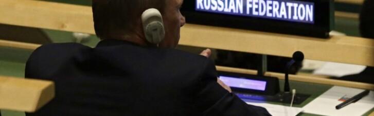 Временно автономный Крым. Как Путин усилил свое влияние в ООН