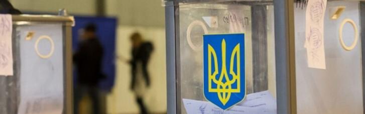 ЦВК змінила склад виборчої комісії на окрузі Вірастюка, - ОПОРА