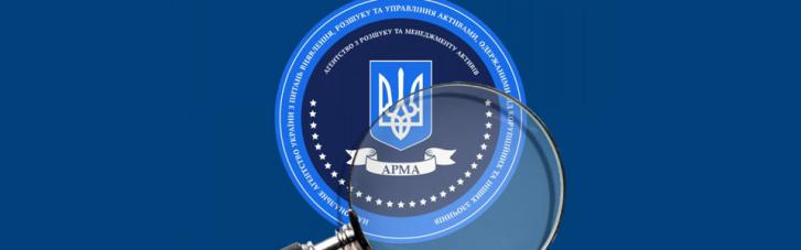 АРМА почти за пять лет нашло преступные активы более чем на 100 млрд грн