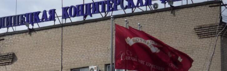 Журналисты убедились, что Липецкая фабрика Roshen стоит закрытой