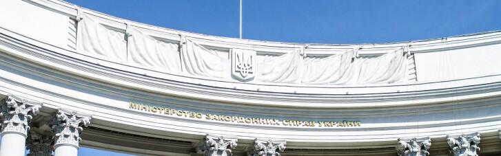 У МЗС відреагували на заяву посла Ізраїлю щодо стадіону імені Шухевича