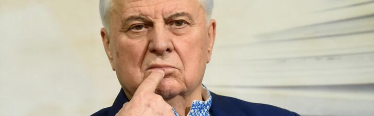 """""""Будь-які формати безуспішні"""": Кравчук згадав плани Єльцина на Україну"""