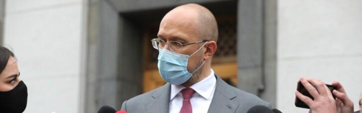 Шмыгаль заявил, что Кабмин не будет регулировать цены на продукты