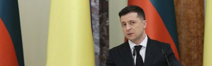 """Зеленський """"приєднав"""" Україну до ще однієї Міжамериканської конвенції"""