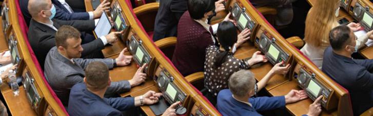 """Сигнал для Банковой. Почему больше сотни """"слуг"""" перешло в оппозицию к родному правительству"""