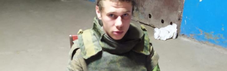 """Наркозалежний бойовик """"ЛНР"""", озброєний автоматом, здався українським військовим (ФОТО)"""