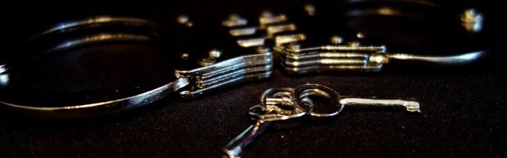 Дочку депутата Полтавської облради викрали та вимагали викуп у біткоїнах, — СБУ