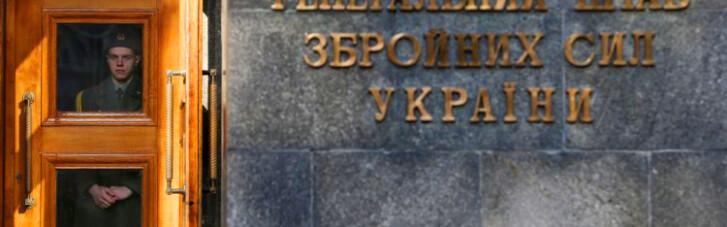 Дилема Хомчака. Хто з 1 березня стане головнокомандувачем ЗСУ